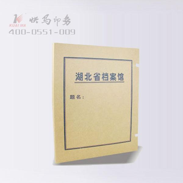 档案馆档案盒