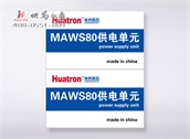 商标标签纸万博maxbet客户端下载