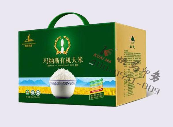 大米包装盒