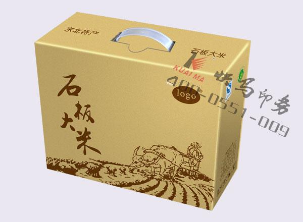 大米包装定制
