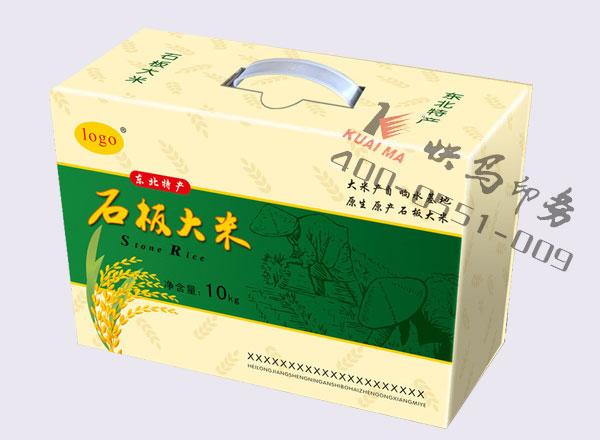 大米包装盒制作