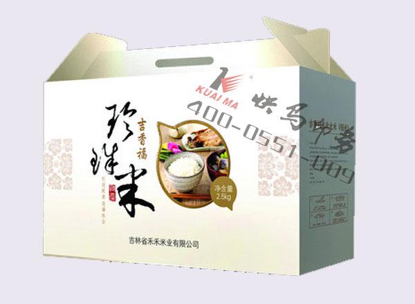 大米包装礼盒