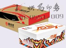 鞋盒彩盒包装厂