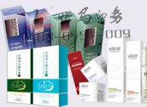 化妆品包装盒定制