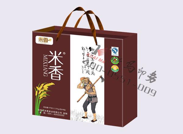 合肥大米包装礼盒