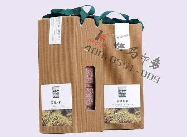 富硒米包装盒