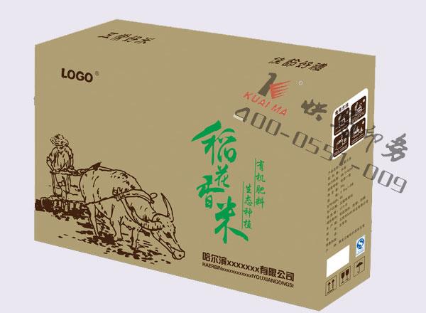 安徽大米包装盒