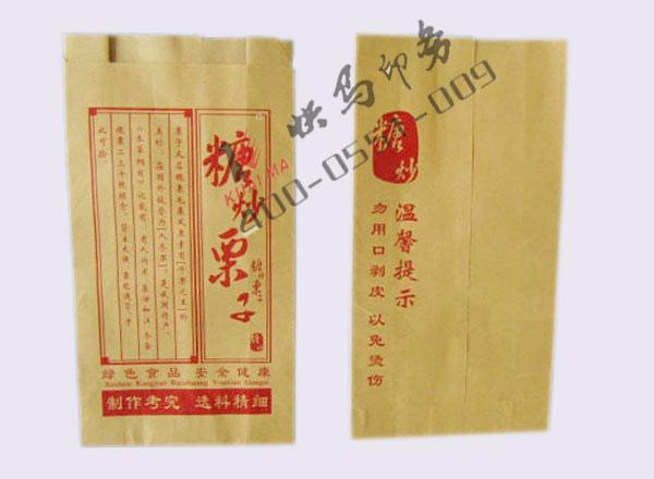 板栗食品纸袋