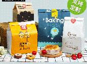 食品纸袋万博maxbet客户端下载制作
