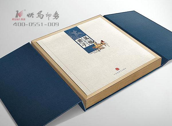 高档精装书_安徽快马印务公司-设计/印刷/报价一站式