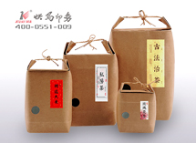食品牛皮纸袋印刷厂