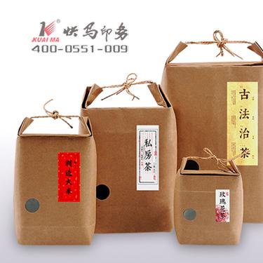 食品牛皮纸袋万博maxbet客户端下载厂