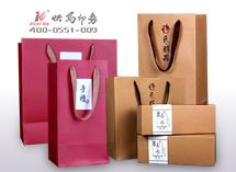 进口环保牛皮纸袋万博maxbet客户端下载