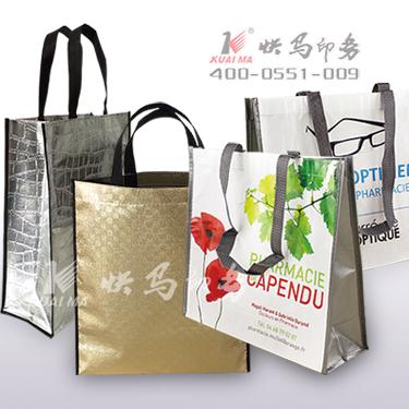 合肥无纺布手提袋纸袋万博maxbet客户端下载