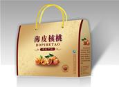 食品包装盒设计制作