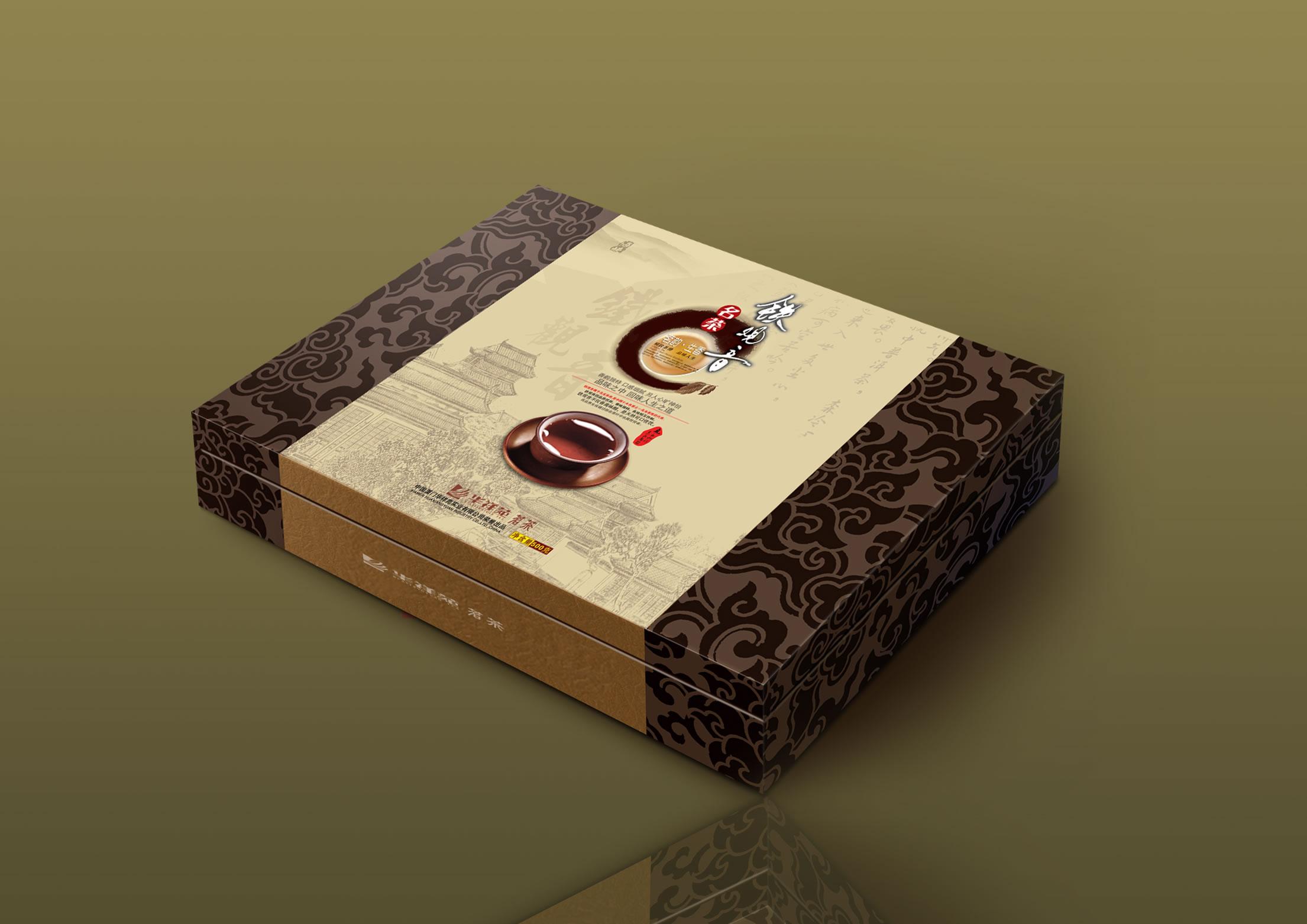 精美茶叶盒包装设计印刷案例欣赏