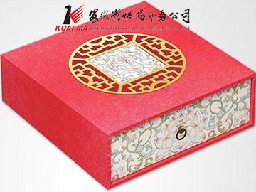 高档月饼包装印刷